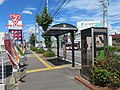 Okazaki-Misakicho-1.jpg