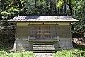 Oki Nishinoshima Yutahime Shrine ac (2).jpg
