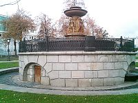 Old Fountain Moscow Russia.jpg