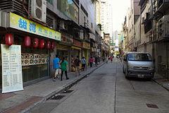 香港仔旧大街