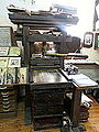 Old time paper production and printing 014.JPG