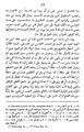 Omar Kayyam Algebre-p164.png