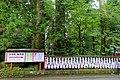 Omikuji - Hakone-jinja - Hakone, Japan - DSC05803.jpg