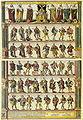 Ordines Sacri Romani Imperii.jpg