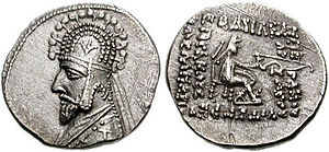 Orodes I of Parthia - Coin of the Parthian King Orodes I
