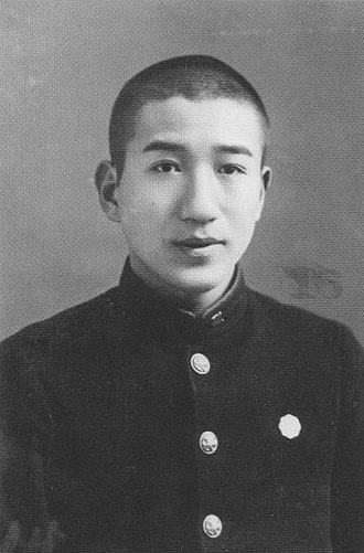 Osamu Dazai - Tsushima in an undated high school yearbook photo.