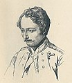 Otto Frederik Vaupell.jpg