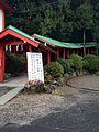 Outer Cloister of Omi Shrine 2.jpg