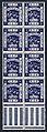 PALESTINE 1918 1p. block SG10.jpg