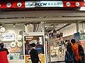 PCCWShop.JPG