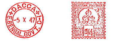 Pakistan stamp type A2.jpg