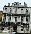 Palazzo degli scrigni gran canal dorsoduro.jpg