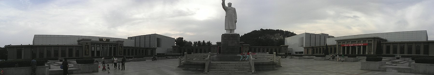 Panorama of the Tangshan Museum square.jpg