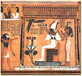 Papiro de Hunefer.jpg