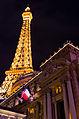 Paris hotel Vegas 4.jpg