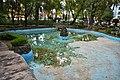 Parque España - Ciudad de México - 9 - Estanque.jpg
