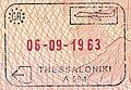 Passport stamp Greece.jpg