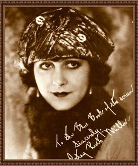 Patsy Ruth Miller The Blue Book of the Screen.jpg