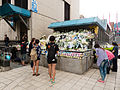 People around Floral Tribute for Victims of Taipei Metro Banqiao Line Attack 20140523.jpg