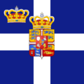 Personal flag of Crown Princes of Greece.png