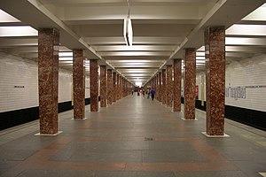 Pervomayskaya (Moscow Metro) - Image: Pervomaiskaya mm