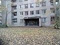 Pervouralsk, Sverdlovsk Oblast, Russia - panoramio (13).jpg