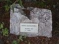 Petőfi-Preis 2008 Gedenkstein, Árpád Straße, 2021 Kiskőrös.jpg