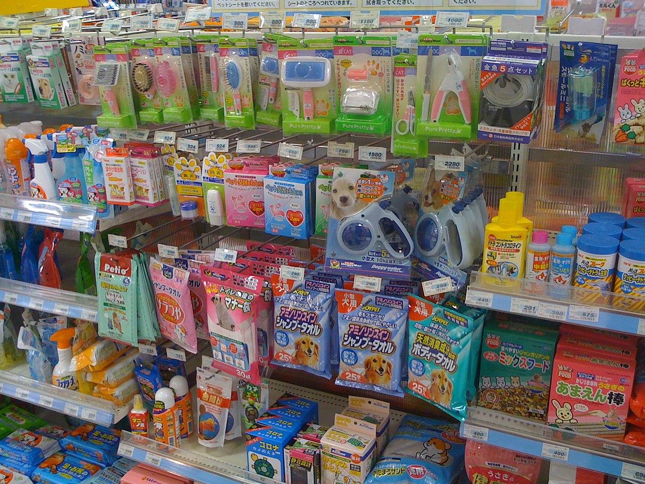 File:Pet shop in Chetosepia supermarket - panoramio jpg