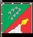 Petrivka h.png