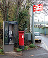 Phonebox and postbox on Coventry Road, Warwick - geograph.org.uk - 1583319.jpg