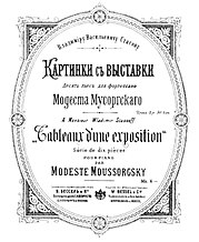 http://upload.wikimedia.org/wikipedia/commons/thumb/d/d5/Pictures_at_the_Exhibition_1st_edition.jpg/180px-Pictures_at_the_Exhibition_1st_edition.jpg