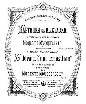 Pictures at an Exhibition - Cover of first edition of Pictures