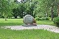 Piemineklis Zaņas pagasta politiski represētajiem, Zaņas pagasts, Saldus novads, Latvia - panoramio.jpg