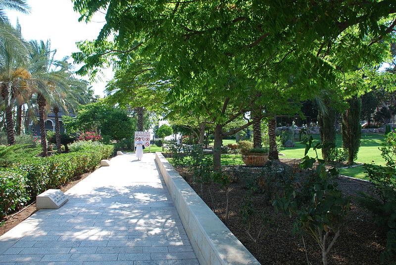 Tiberias Church Garden