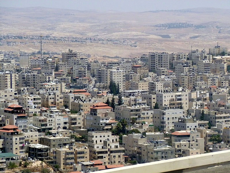 תצפית נוף מהר הצופים, ירושלים