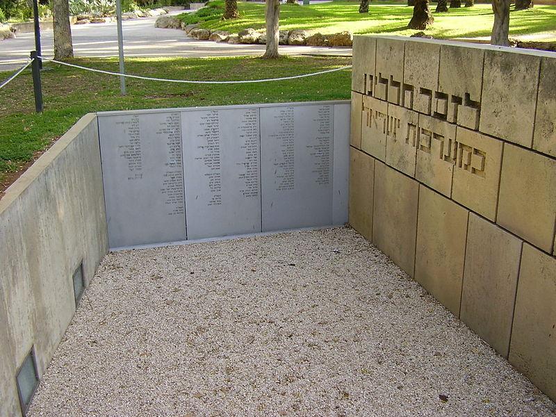 אתר זכרון לחללי מערכות ישראל באוניברסיטת תל אביב