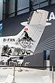 Pilatus PC-12NG, EBACE 2018, Le Grand-Saconnex (BL7C0407).jpg