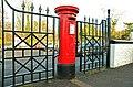 Pillar box, Crawfordsburn - geograph.org.uk - 1160123.jpg