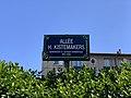 Plaque Allée Henry Kistemaeckers - Les Lilas (FR93) - 2021-04-27 - 2.jpg