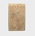 Plaque Inscribed with the Cartouche of Amenemhat I MET 30.8.247.crop.jpg