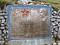 Plaque on the summit of Maglič (3887464262).jpg