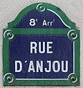 Plaque rue Anjou Paris 4.jpg