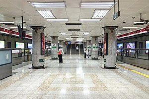 Plattform der L1 Dawanglu Station (20200920190606).jpg