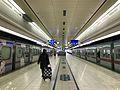 Platform of Nishitetsu-Fukuoka (Tenjin) Station 3.jpg