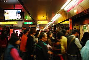 Red Line (Kaohsiung MRT) - Formosa Boulevard Station Red Line platform