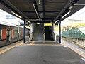 Platform of Sakurajima Station 2.jpg