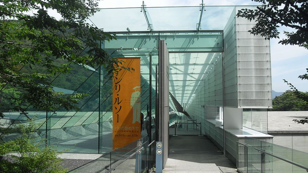 Pola Museum of Art - Entrance
