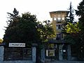 Pontecurone-municipio.jpg