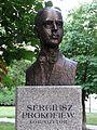 Popiersie Sergiusz Prokofiew ssj 20110627.jpg