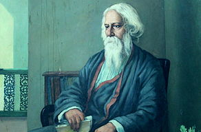 Portrait of Rabindranath Tagore photographed during Bengali Wikipedia 10th Anniversary Celebration Jadavpur University Campus5887.jpg